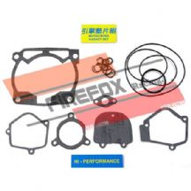 KTM 250 EXC 1990 - 1999 Mitaka Top End Gasket Kit
